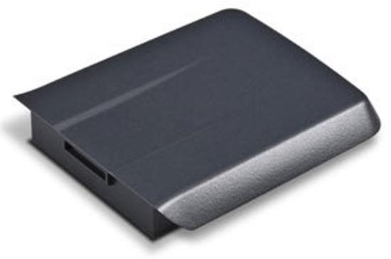 Picture of Baterija za Honeywell CN51